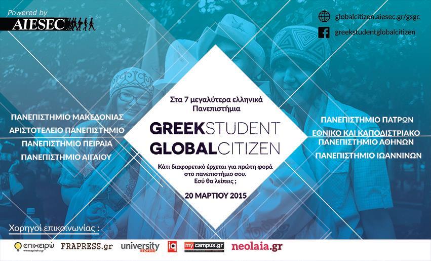 GSGC Poster - Final