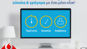 Vodafone_PayPal