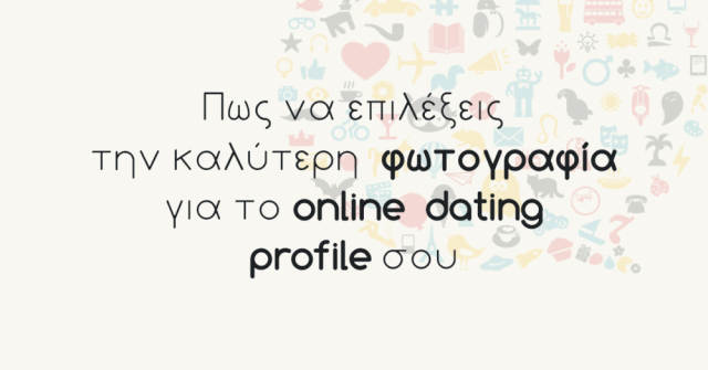online dating καλό κακό ιστοσελίδες γνωριμιών για σπασίκλες και σπασίκλες