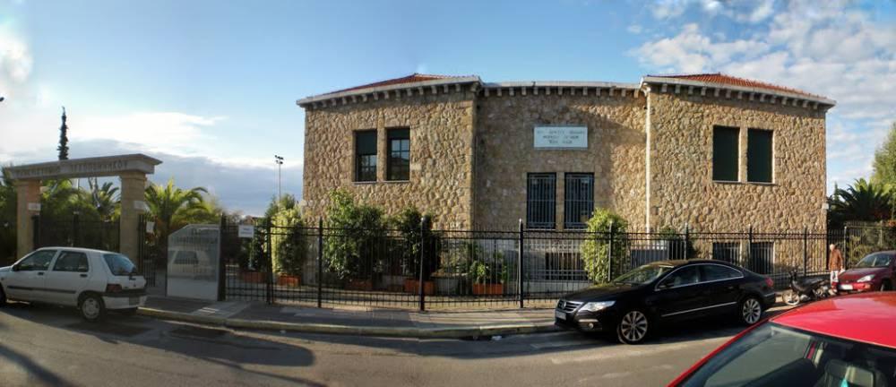 Πανεπιστήμιο Πελοποννήσου  Σπάρτη