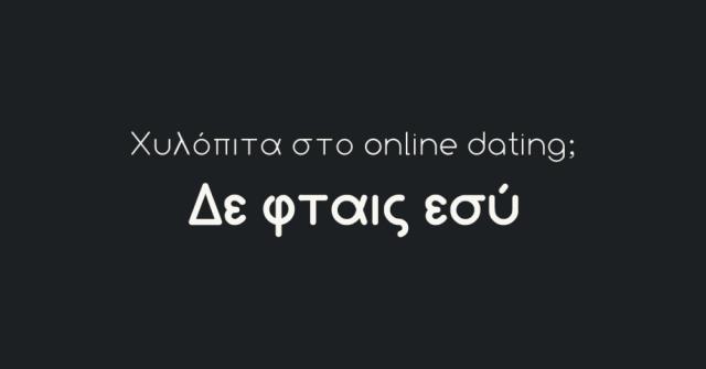 καλύτερη δωρεάν ιστοσελίδες γνωριμιών για να συνδεθείτε