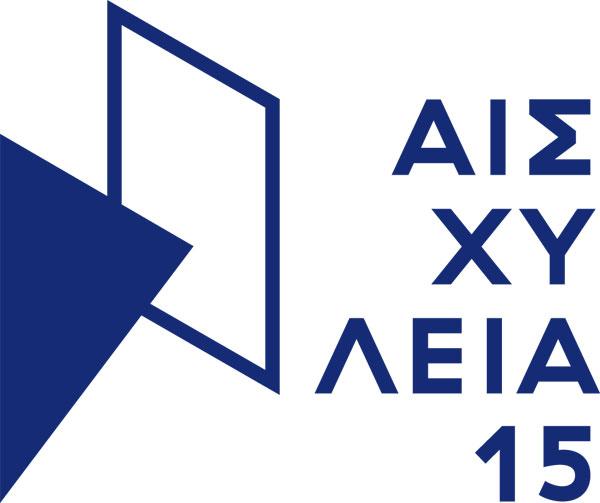 aisxyleia2015_logo_FINAL