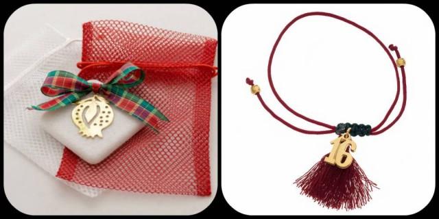 Οικονομικά Χριστουγεννιάτικα δώρα  Γούρια 2016 με online αγορά! 69e1f383486