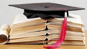 Yποτροφίες 2017 για μεταπτυχιακό και διδακτορικό