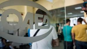 ΟΑΕΔ: Μέσα στον Απρίλιο το πρόγραμμα εργασιακής εμπειρίας για 6.000 ανέργους