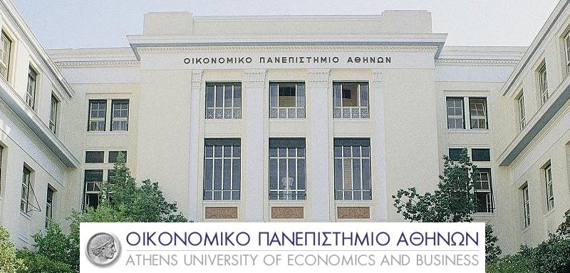 Αποτέλεσμα εικόνας για οικονομικο πανεπιστημιο αθηνων