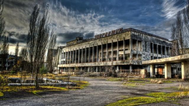 prypyat ukraine