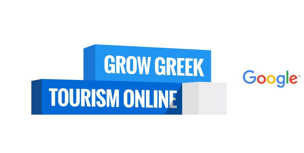 """Αποτέλεσμα εικόνας για Το """"Grow Greek Tourism Online"""""""