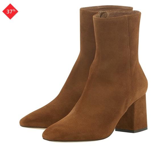 7f6015acce5 Γυναικείες μπότες και μποτάκια: Οι καλύτερες προσφορές για online ...
