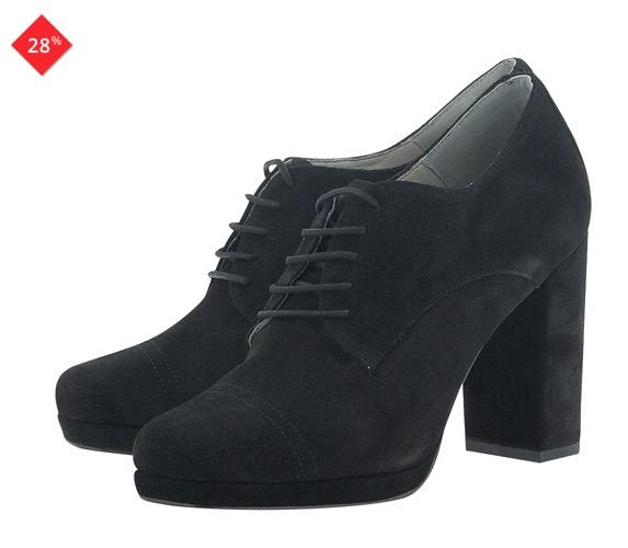 ecba17bf3ee Γυναικείες μπότες και μποτάκια: Οι καλύτερες προσφορές για online ...