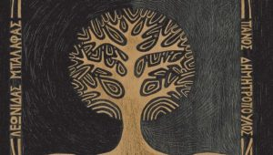 «Κοιτάσματα»: Ο νέος δίσκος του Πέτρου Μάλαμα!