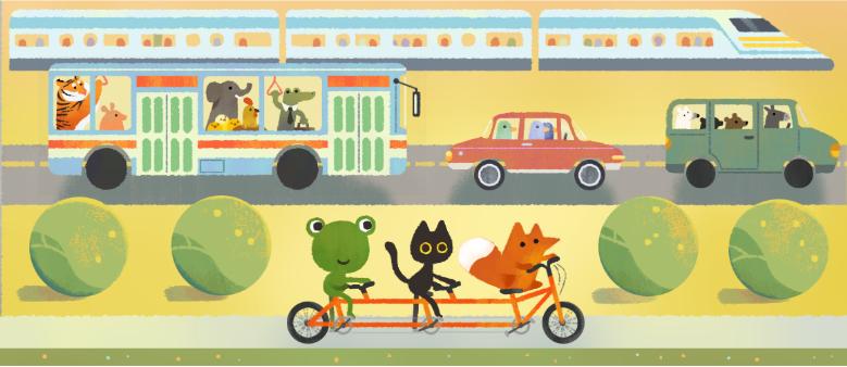 Ημέρα της Γης σήμερα! Η Google αφιερώνει το doodle της και ο πλανήτης μας γιορτάζει!