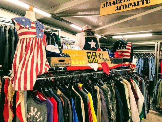 d9e31e4a7aeb Είσαι φοιτητής; Δες τα 5 καλύτερα second hand μαγαζιά στην Αθήνα ...