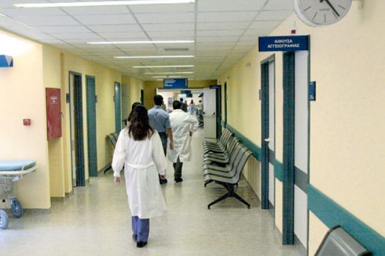 Αποτέλεσμα εικόνας για νοσοκομείο