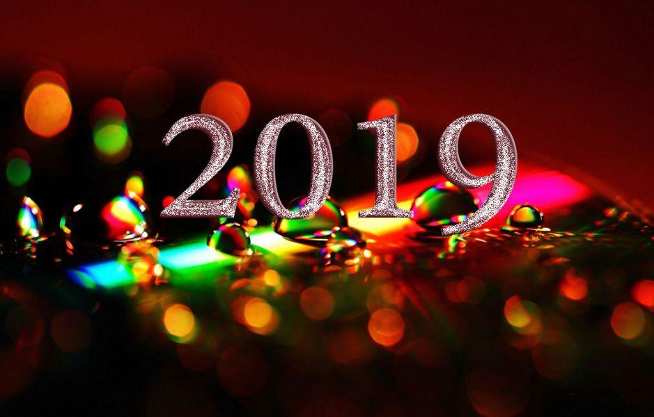 Αποτέλεσμα εικόνας για καλή χρονιά 2019